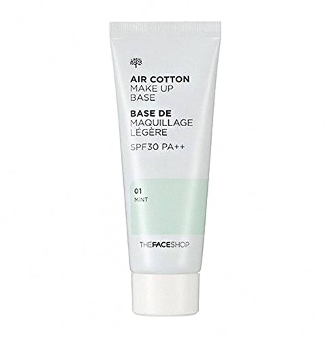 仕様褐色事件、出来事ザ·フェイスショップ The Face Shop エアコットン メーキャップ ベース 40ml(01 ミント) The Face Shop air Cotton Makeup Base 40ml(01 Mint) [海外直送品]