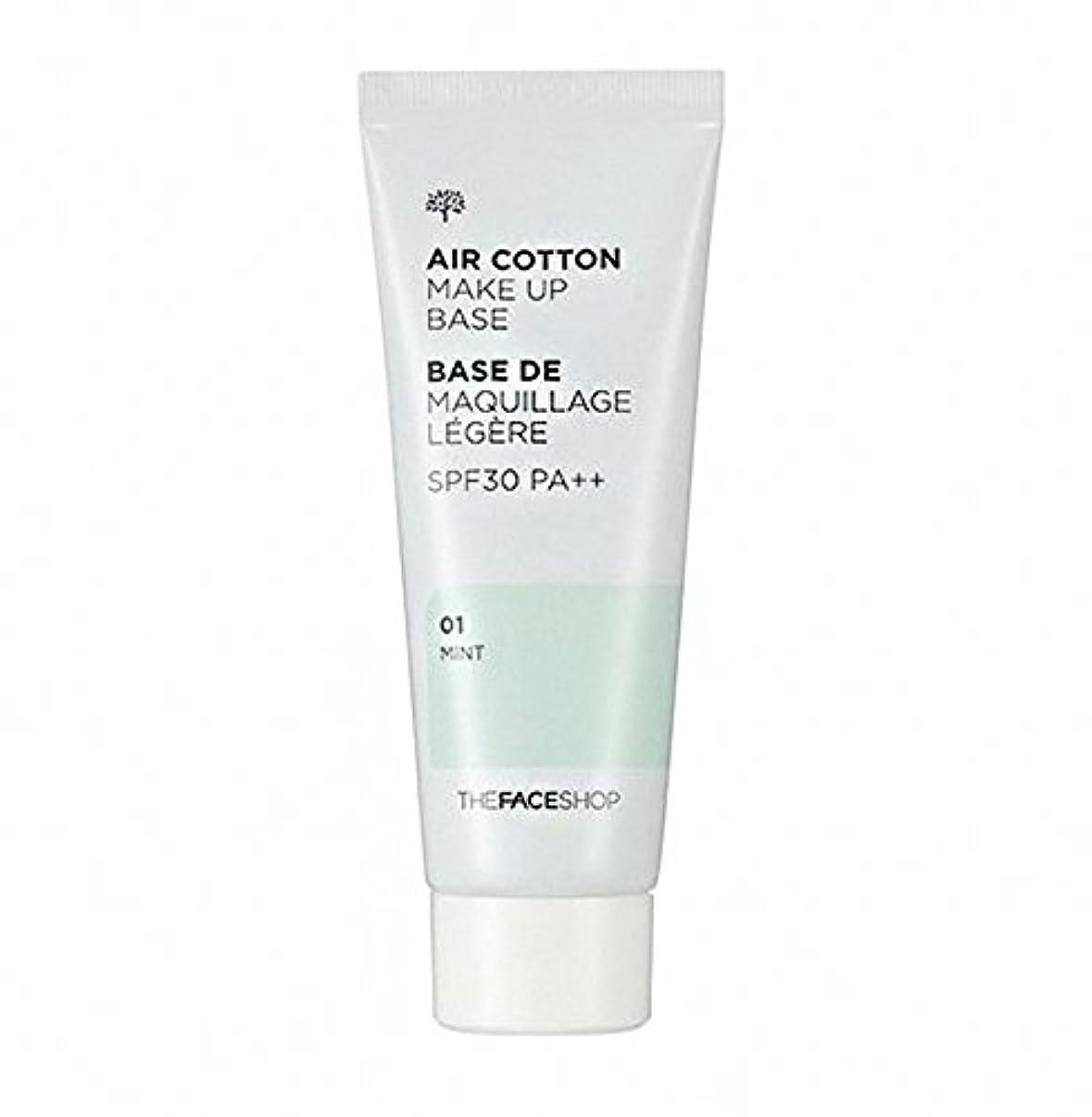好きである肥料チャップザ·フェイスショップ The Face Shop エアコットン メーキャップ ベース 40ml(01 ミント) The Face Shop air Cotton Makeup Base 40ml(01 Mint) [海外直送品]