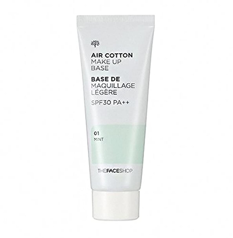 ママ学校最大限ザ·フェイスショップ The Face Shop エアコットン メーキャップ ベース 40ml(01 ミント) The Face Shop air Cotton Makeup Base 40ml(01 Mint) [海外直送品]