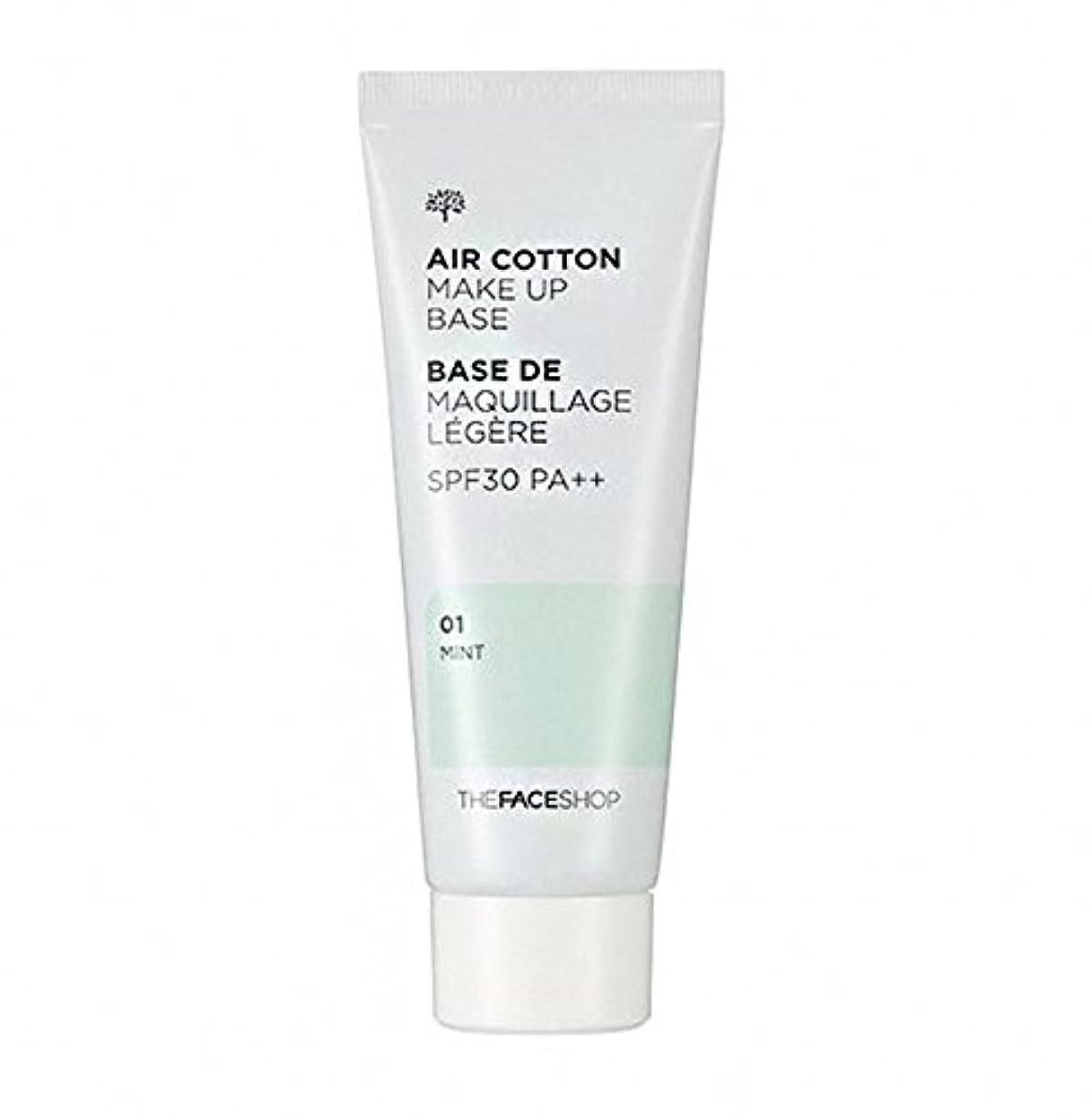 柱正午辛なザ·フェイスショップ The Face Shop エアコットン メーキャップ ベース 40ml(01 ミント) The Face Shop air Cotton Makeup Base 40ml(01 Mint) [海外直送品]