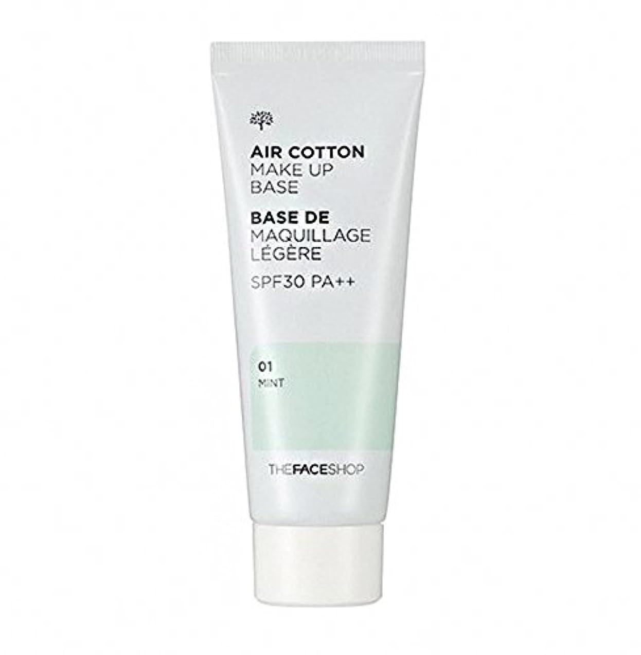 視聴者あいまい悪魔ザ·フェイスショップ The Face Shop エアコットン メーキャップ ベース 40ml(01 ミント) The Face Shop air Cotton Makeup Base 40ml(01 Mint) [海外直送品]