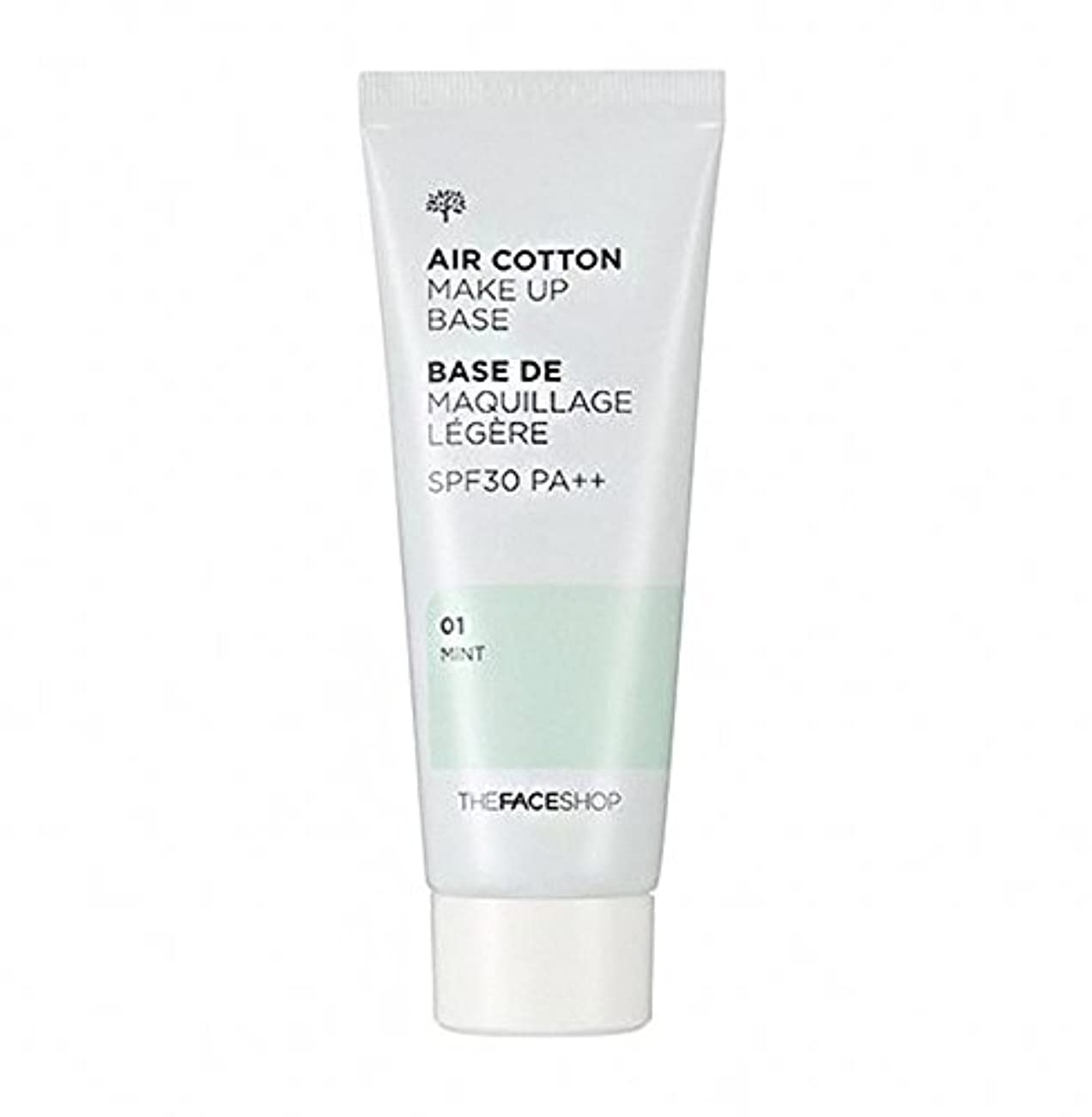 クリープ細部鍔ザ·フェイスショップ The Face Shop エアコットン メーキャップ ベース 40ml(01 ミント) The Face Shop air Cotton Makeup Base 40ml(01 Mint) [海外直送品]