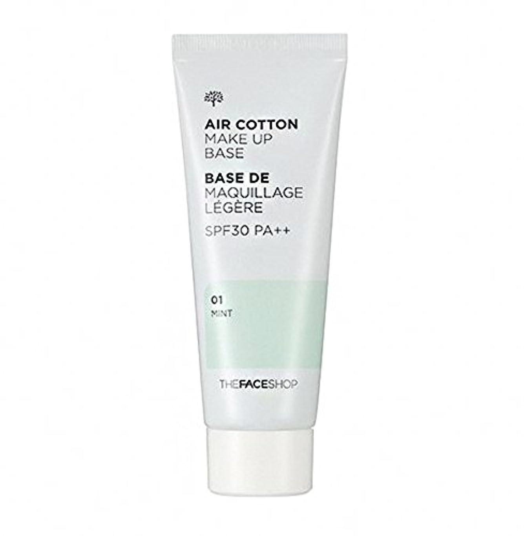 告白チケットレバーザ·フェイスショップ The Face Shop エアコットン メーキャップ ベース 40ml(01 ミント) The Face Shop air Cotton Makeup Base 40ml(01 Mint) [海外直送品]