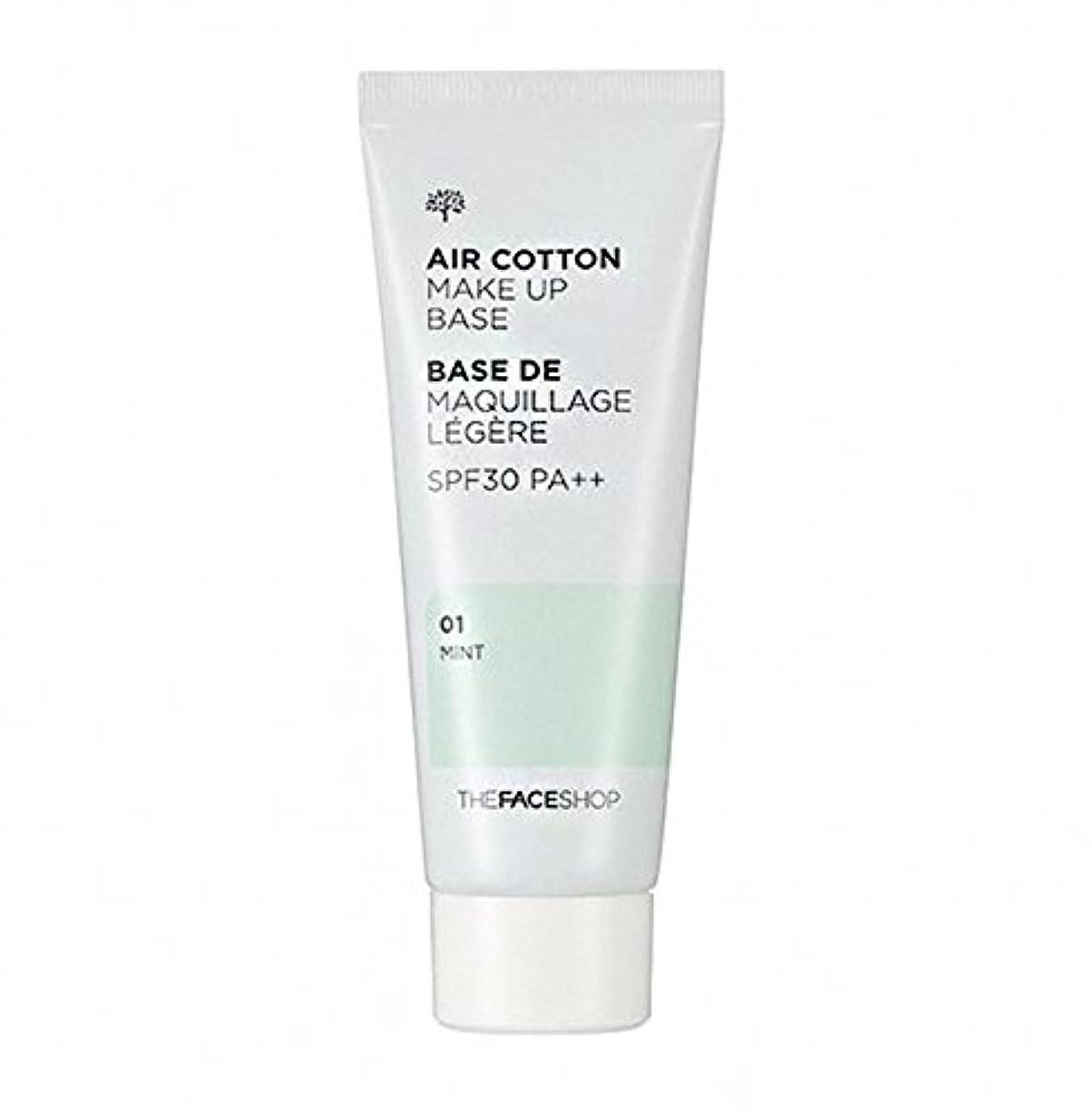 人差し指女王合わせてザ·フェイスショップ The Face Shop エアコットン メーキャップ ベース 40ml(01 ミント) The Face Shop air Cotton Makeup Base 40ml(01 Mint) [海外直送品]