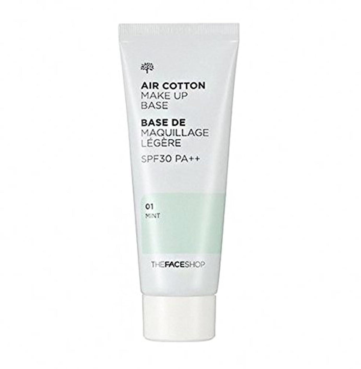 牛電子従順ザ·フェイスショップ The Face Shop エアコットン メーキャップ ベース 40ml(01 ミント) The Face Shop air Cotton Makeup Base 40ml(01 Mint) [海外直送品]