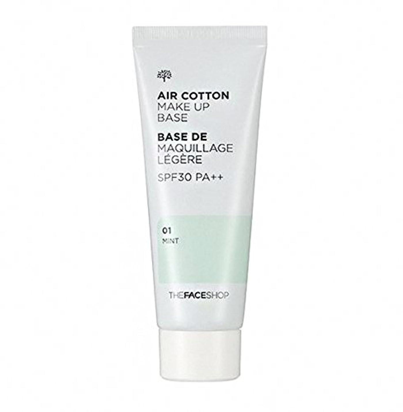 パスポート宇宙委任するザ·フェイスショップ The Face Shop エアコットン メーキャップ ベース 40ml(01 ミント) The Face Shop air Cotton Makeup Base 40ml(01 Mint) [海外直送品]