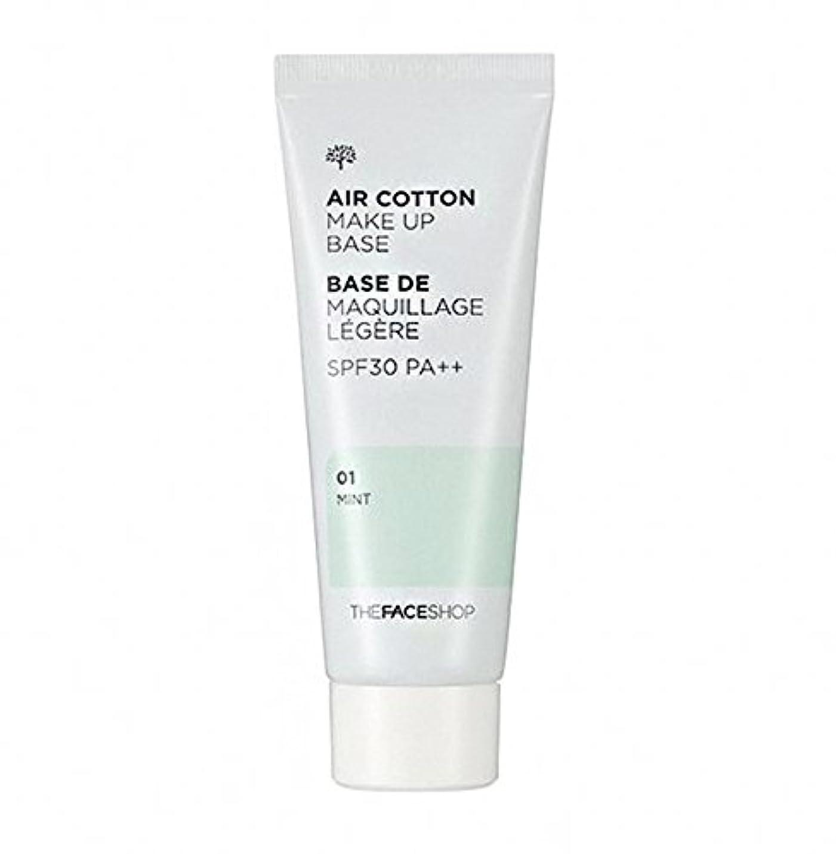 調査直感アフリカザ·フェイスショップ The Face Shop エアコットン メーキャップ ベース 40ml(01 ミント) The Face Shop air Cotton Makeup Base 40ml(01 Mint) [海外直送品]