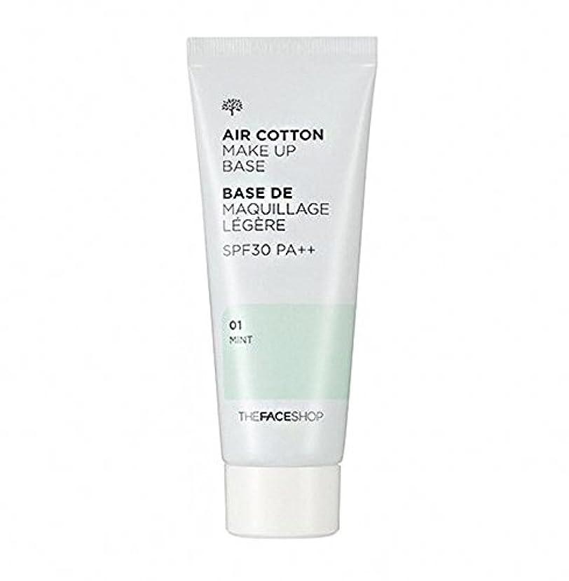 祭りアナニバーの頭の上ザ·フェイスショップ The Face Shop エアコットン メーキャップ ベース 40ml(01 ミント) The Face Shop air Cotton Makeup Base 40ml(01 Mint) [海外直送品]