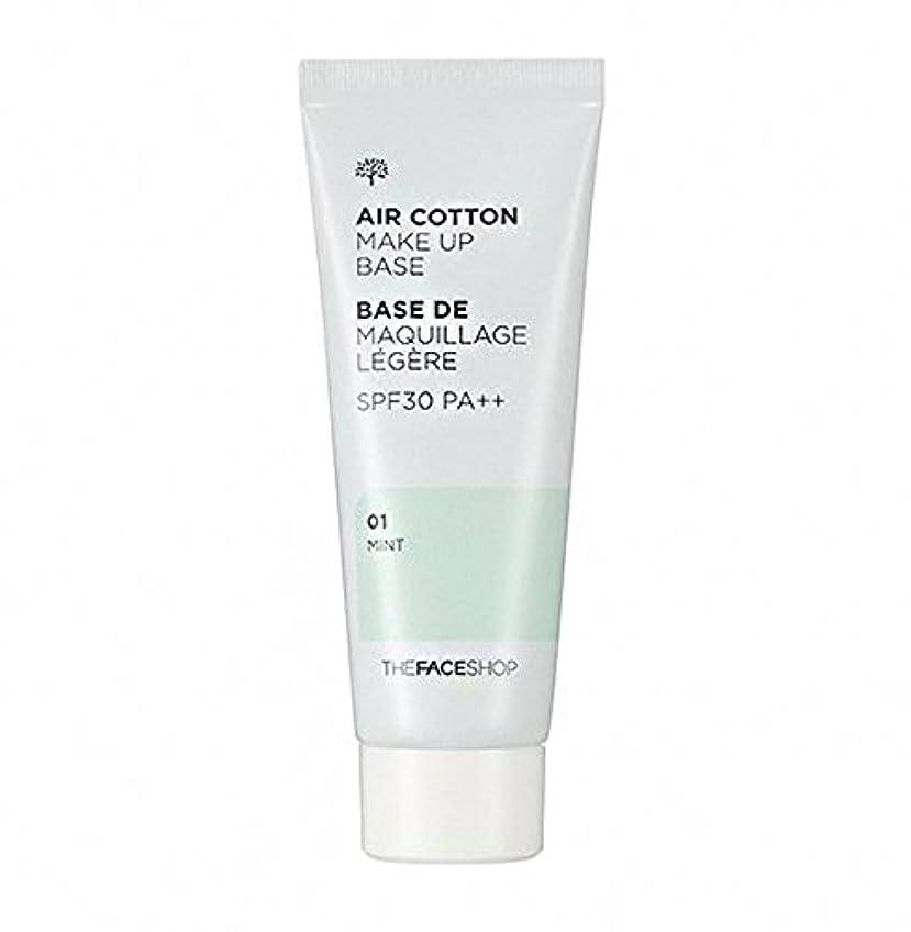 たまに明示的にザ·フェイスショップ The Face Shop エアコットン メーキャップ ベース 40ml(01 ミント) The Face Shop air Cotton Makeup Base 40ml(01 Mint) [海外直送品]