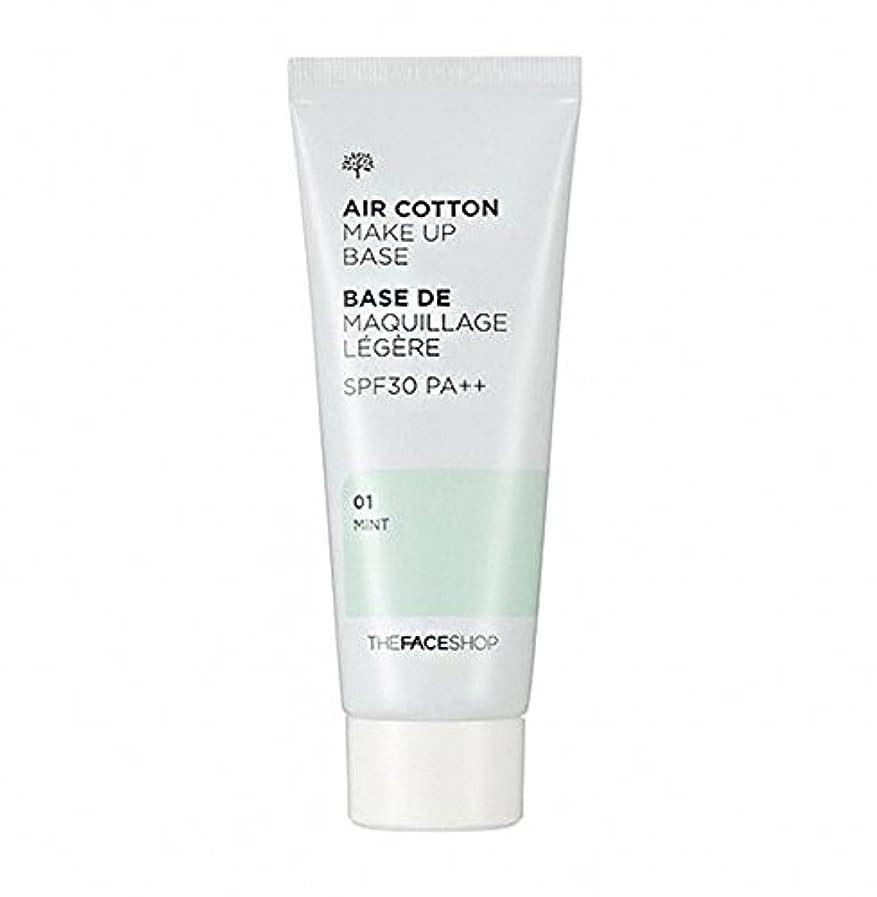 署名ドラゴンシーンザ·フェイスショップ The Face Shop エアコットン メーキャップ ベース 40ml(01 ミント) The Face Shop air Cotton Makeup Base 40ml(01 Mint) [海外直送品]