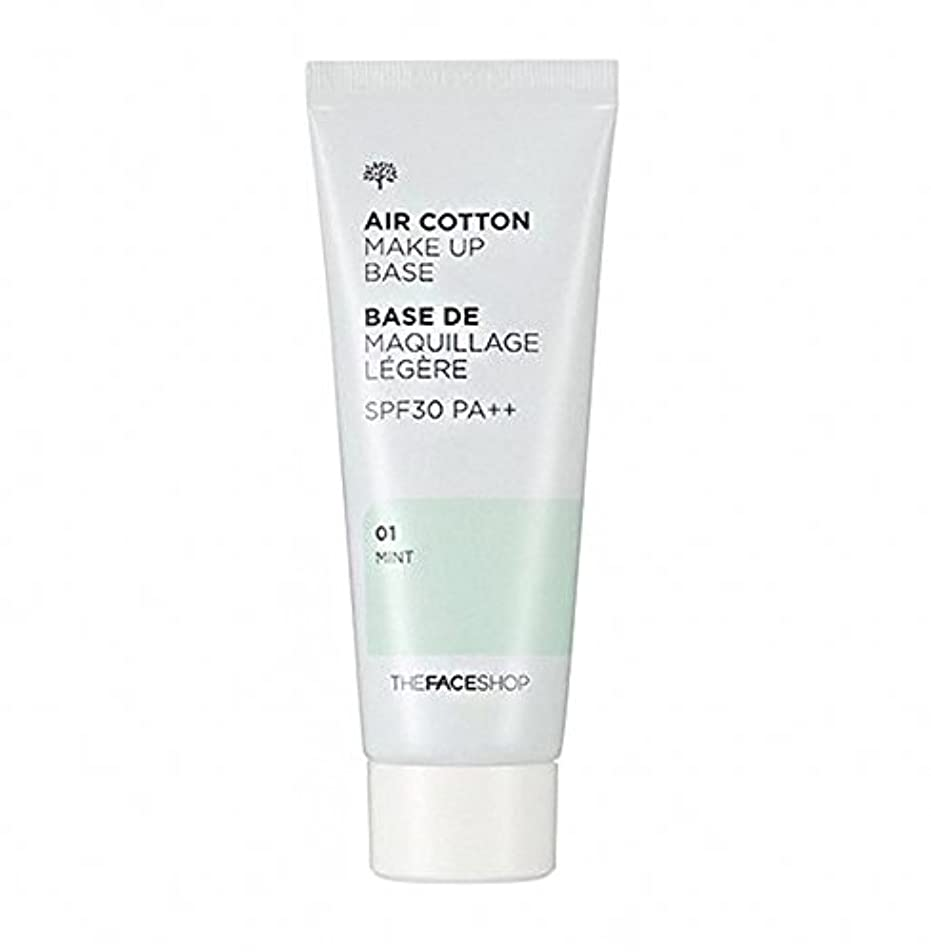 影のあるアナロジー絶望ザ·フェイスショップ The Face Shop エアコットン メーキャップ ベース 40ml(01 ミント) The Face Shop air Cotton Makeup Base 40ml(01 Mint) [海外直送品]