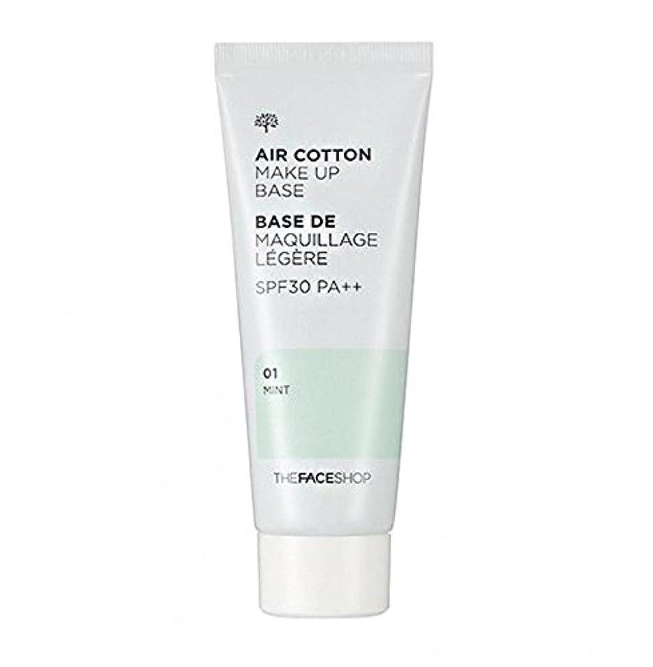 財政石こだわりザ·フェイスショップ The Face Shop エアコットン メーキャップ ベース 40ml(01 ミント) The Face Shop air Cotton Makeup Base 40ml(01 Mint) [海外直送品]