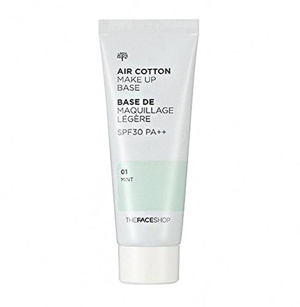 驚いた早い愛国的なザ·フェイスショップ The Face Shop エアコットン メーキャップ ベース 40ml(01 ミント) The Face Shop air Cotton Makeup Base 40ml(01 Mint) [海外直送品]