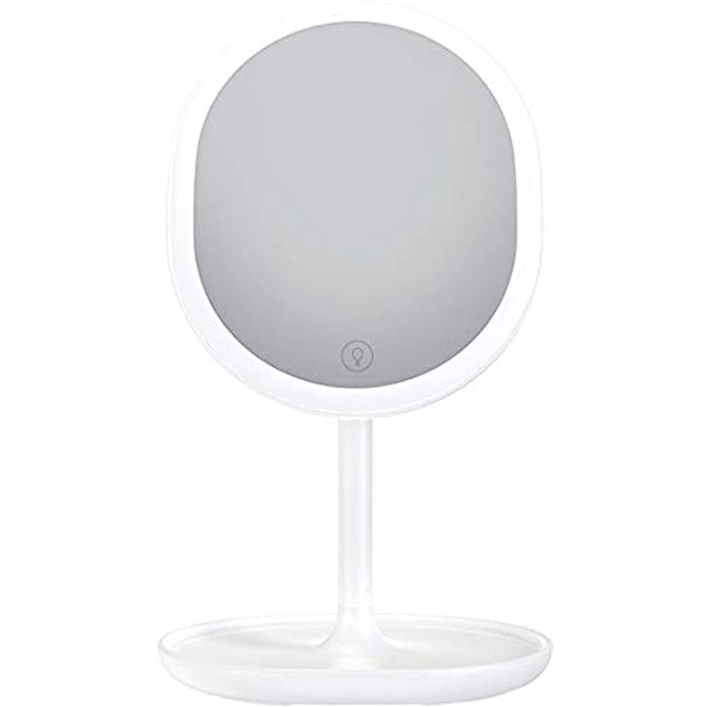 心臓歯体現する化粧鏡 LED卓上化粧鏡 充電式 led付き 5倍拡大鏡付き 明るさ調節可能 等倍鏡 5倍拡大鏡 メイクミラー 180度回転式 1個入り (ホワイト)