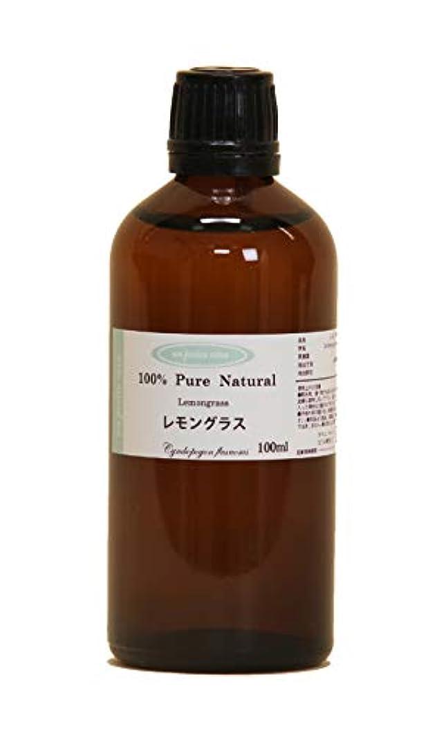 結び目ぬるい肥沃なレモングラス 100ml 100%天然アロマエッセンシャルオイル(精油)