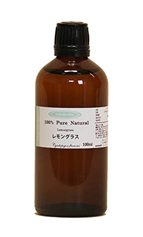 愛撫交差点粒レモングラス 100ml 100%天然アロマエッセンシャルオイル(精油)