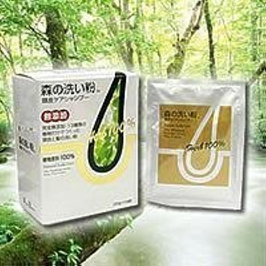 雄弁家追い付くシートDr.ノグチ 森の洗い粉 20g×10袋