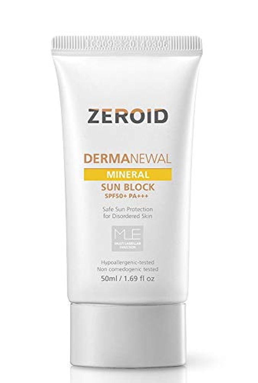 リラックス借りる気楽なZEROID ゼロイド DERMANEWAL SUN BLOCK 50ml SPF50+ PA++ [韓国 日焼け止め]