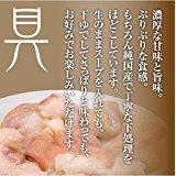 大トロホルモン(国産和牛小腸)500g