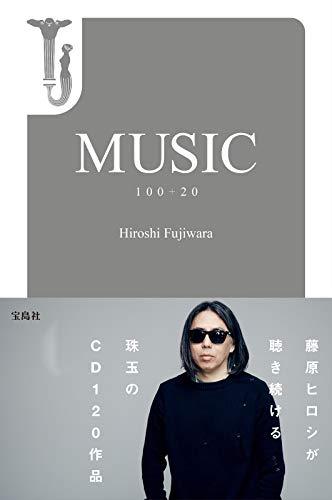MUSIC 100+20