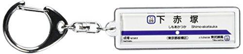 """[해외]토부 토오 조센 """"아래 아 카츠""""열쇠 고리 전철 상품/Tobu Railway Tojo Line """"Shimo Akaji"""" Key Holder Train Goods"""