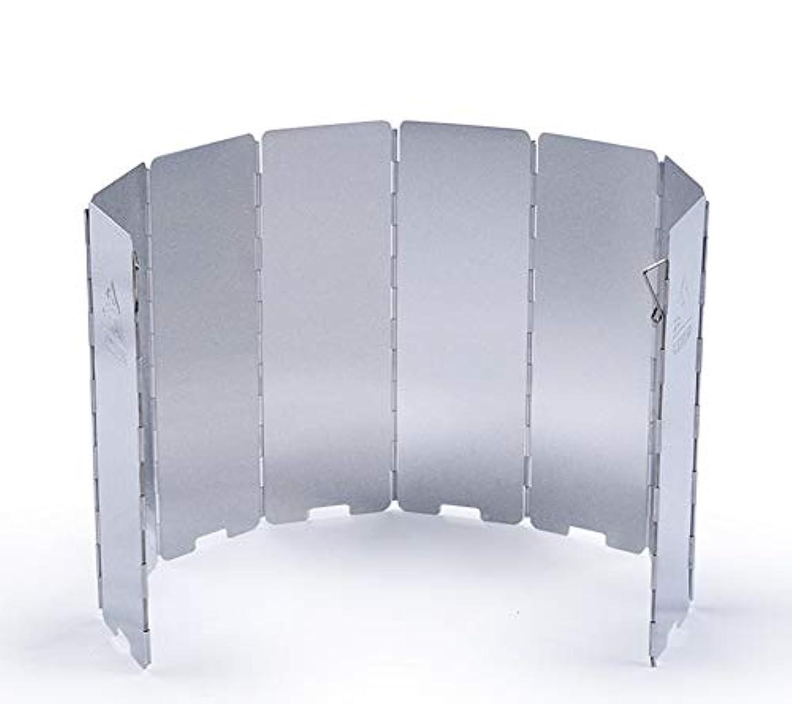 ポルトガル語ブロックする例示する風除板 防風板 折り畳み式 アルミ製 8枚のプレート 延長版 軽量 耐摩 風よけ 風防 ピ クニック 小型 キャンプ 登山 BBQ 携帯便利 収納袋付き