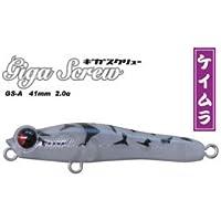 オフト(OFT) ルアー OFTオリジナル ギガスクリュー タイプA GS-AK5 341038