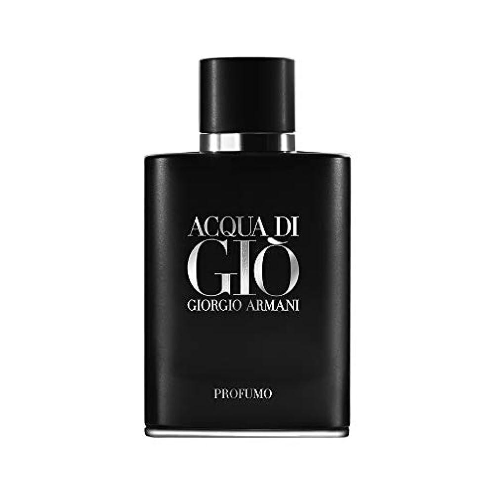 理容室感心するクレーンジョルジオアルマーニ Acqua Di Gio Profumo Parfum Spray 75ml [海外直送品]