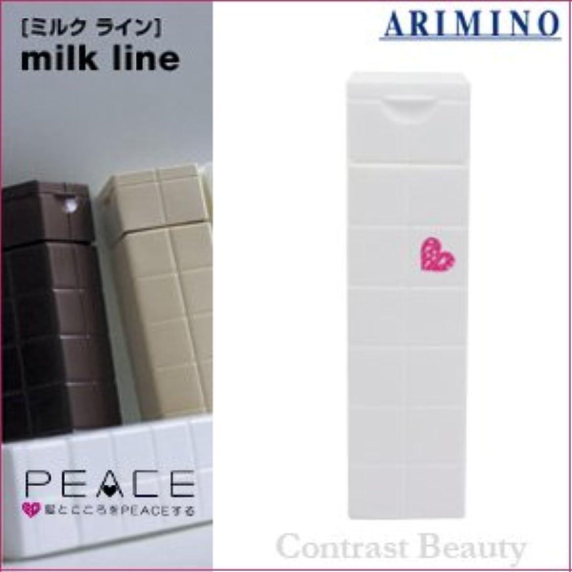 かるリンケージレッドデートアリミノ ピース グロスミルク ホワイト 200ml