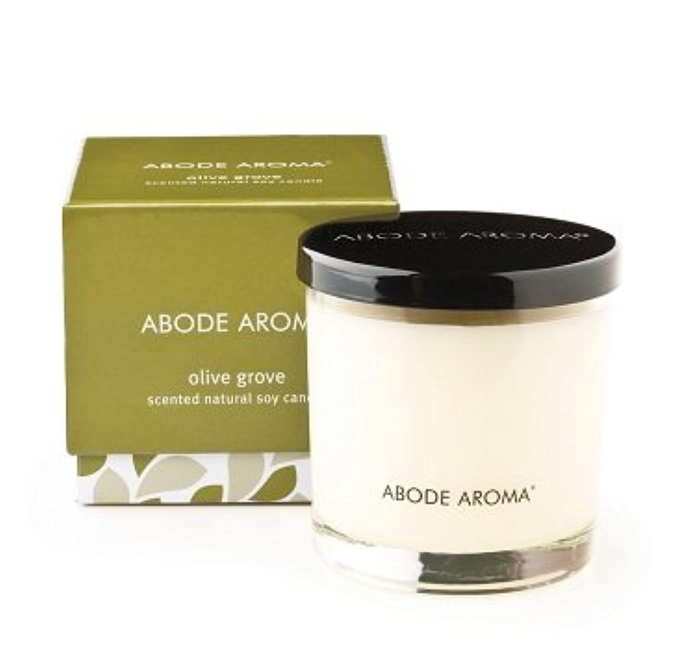 半球図書館商標ABODE AROMA アロマ ナチュラル ソイ キャンドル オリーブグローブ 【海外直送品】