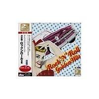 CD Rock'N'Roll Golden Hits 決定盤 ロックンロール全集 SET-1020 【人気 おすすめ 通販パーク】