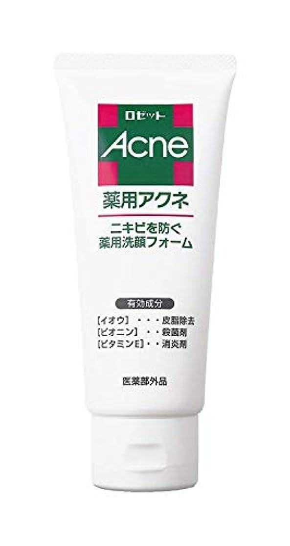 防ぐ無心パフロゼット 薬用アクネ洗顔フォーム (医薬部外品)