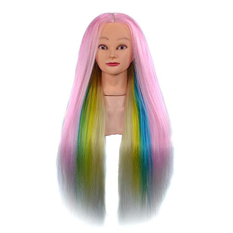 汗バラ色文明高温ワイヤー矯正スタイリング切断マネキンヘッドトレーニングヘッド理髪マネキン人形ヘッドでクランプ