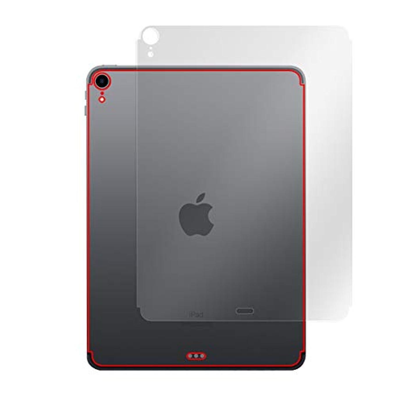 主権者そんなに世代iPad Pro 11インチ (2018) (Wi-Fi + Cellularモデル) 用 指紋が目立たない 日本製 反射防止背面保護フィルム OverLay Plus OLIPADPRO11C2018/B/2