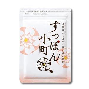 伊藤園 お~いお茶 新茶 500ml 1セット(48本)