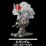 機動戦士ガンダム MACHINE HEAD2 [19.Sガンダム (フレームワークver.)](単品)