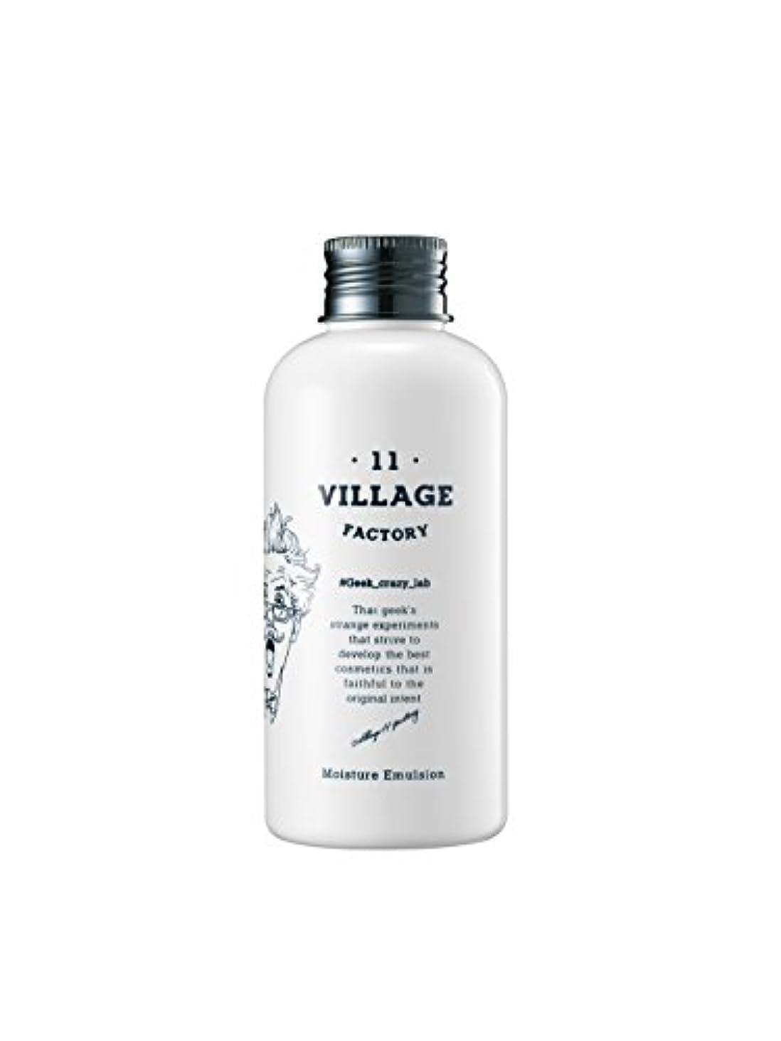 夫粗いワックス[VILLAGE 11 FACTORY] (ビラージュイレブン) モイスチャーエマルジョン (VILLAGE 11 FACTORY Moisture Emulsion) [並行輸入品]