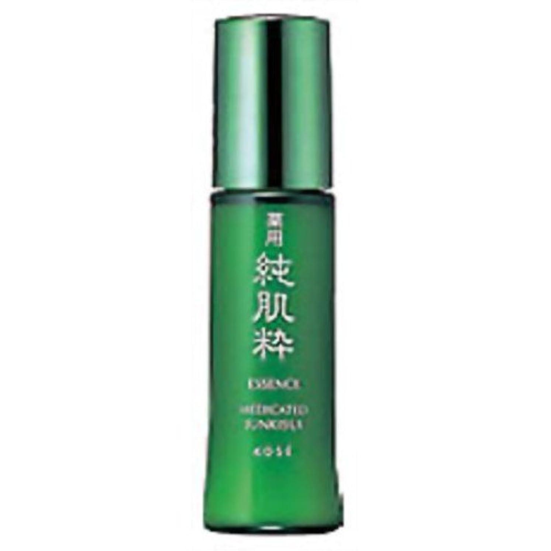 ジェーンオースティンつぼみきちんとしたコーセー 薬用 純肌粋 エッセンス 60ml