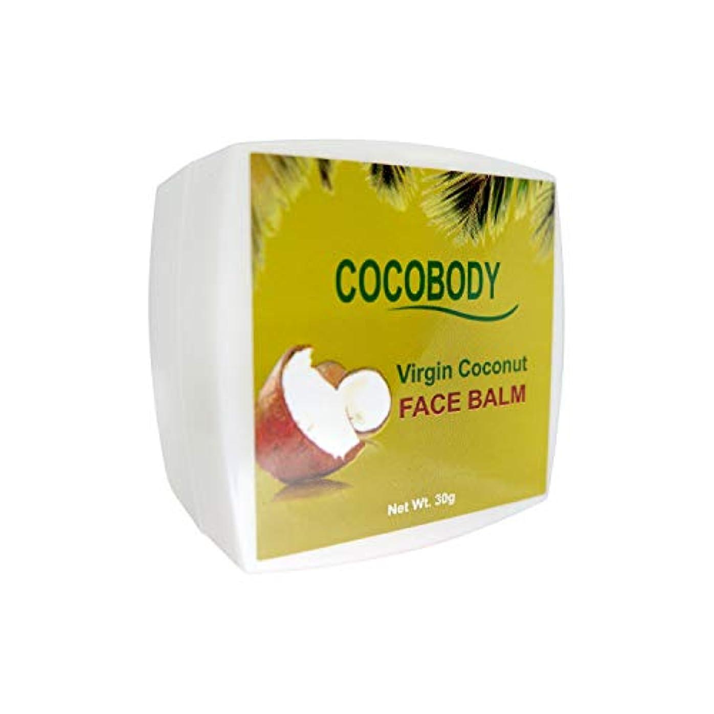 COCOBODY, ココボディ フェイスバーム パイン 30g (自然派、ボタニカル) メンズも使える! 【メーカー正規直販品】
