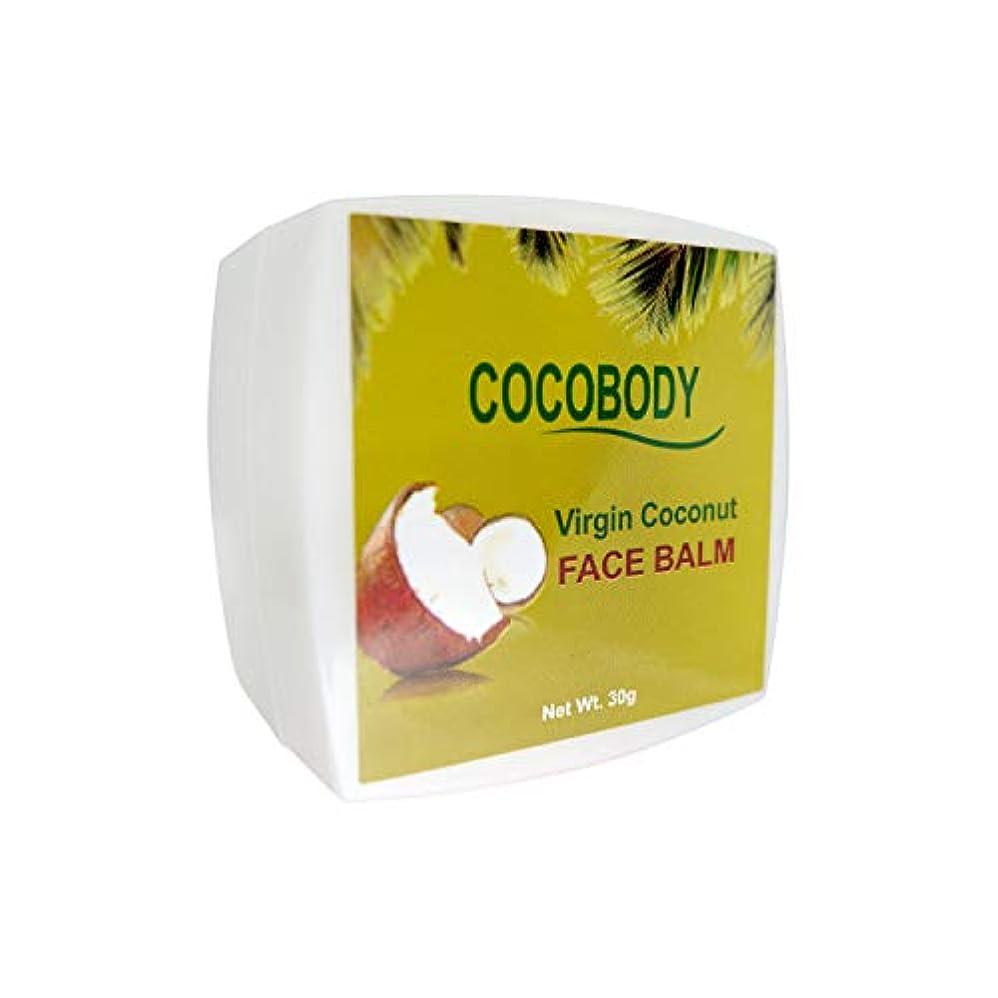 レンド比較的戦略COCOBODY, ココボディ フェイスバーム パイン 30g (自然派、ボタニカル) メンズも使える! 【メーカー正規直販品】