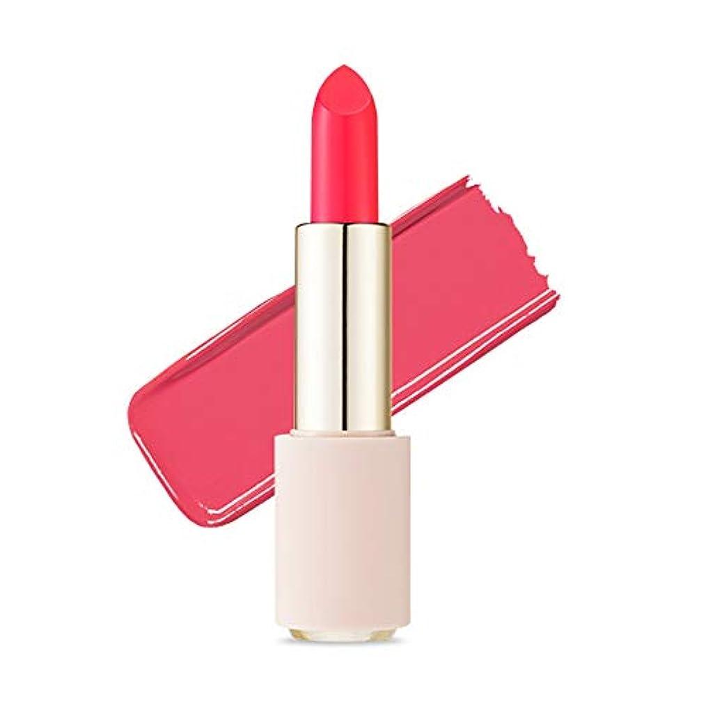 艦隊頑固な手つかずのEtude House Better Lips Talk エチュードハウス ベター リップス - トーク (# PK007 Flamingo Land) [並行輸入品]
