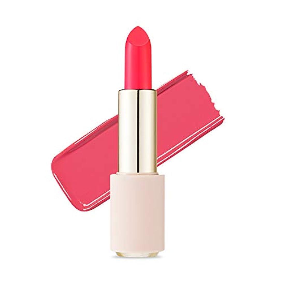 保証する一掃する可塑性Etude House Better Lips Talk エチュードハウス ベター リップス - トーク (# PK007 Flamingo Land) [並行輸入品]