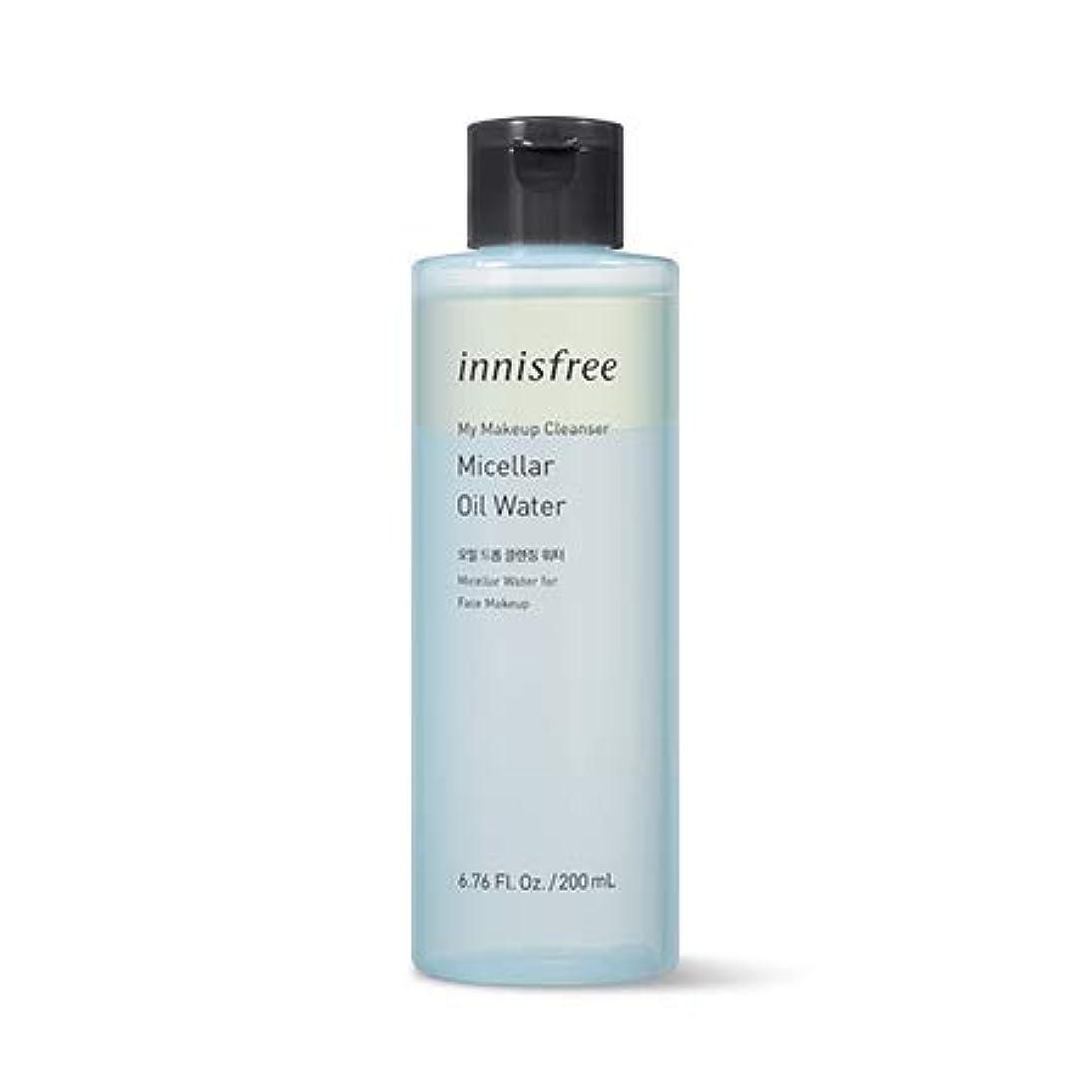 誘惑ハング摘む【innisfree】マイメイククレンザー - ミシェルとオイルウォーター200mL My Makeup Cleanser - Micellar Oil Water