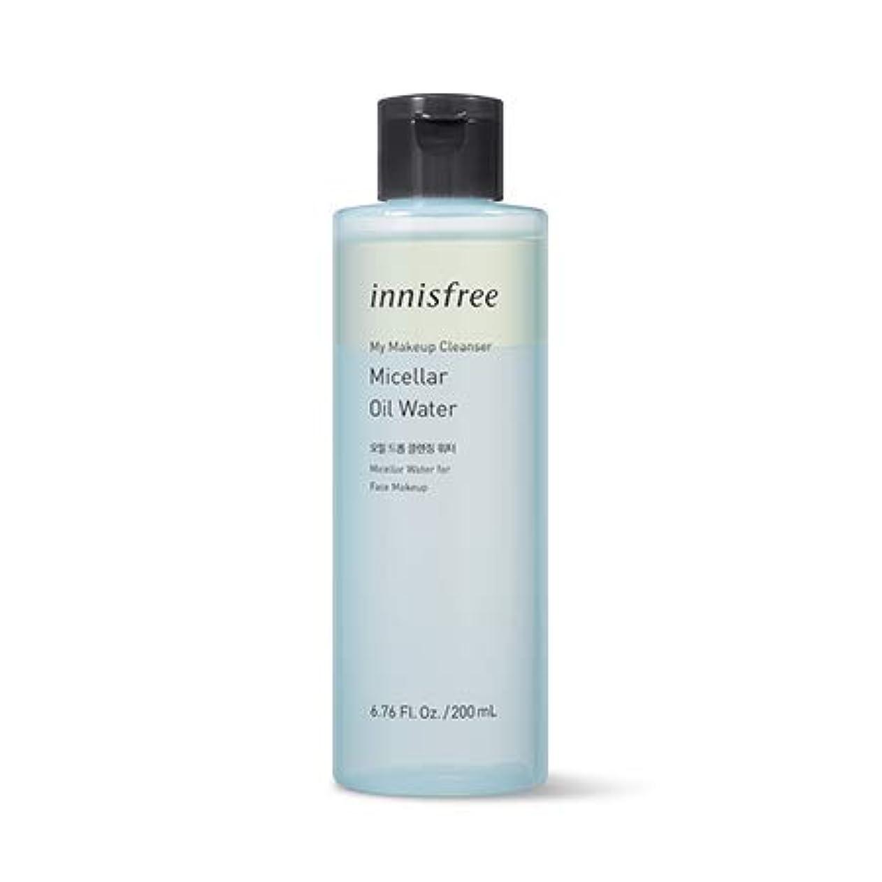 検出可能実証するみがきます【innisfree】マイメイククレンザー - ミシェルとオイルウォーター200mL My Makeup Cleanser - Micellar Oil Water