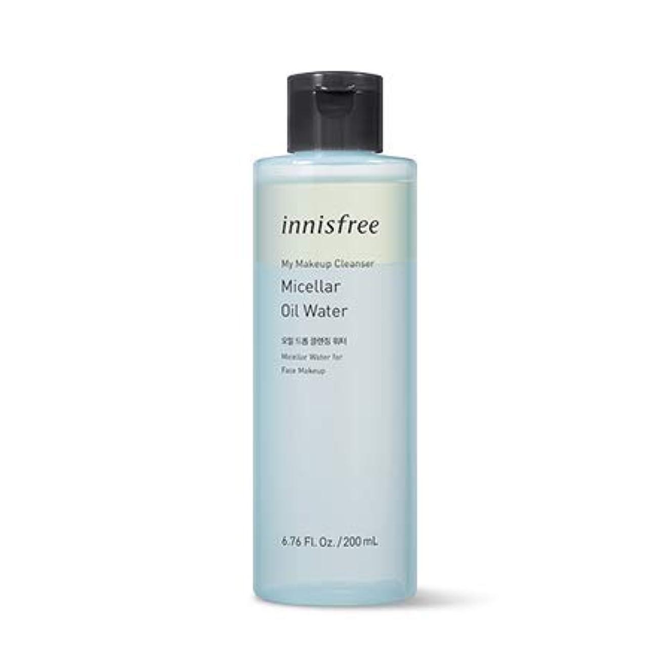 怒っている健全骨折【innisfree】マイメイククレンザー - ミシェルとオイルウォーター200mL My Makeup Cleanser - Micellar Oil Water