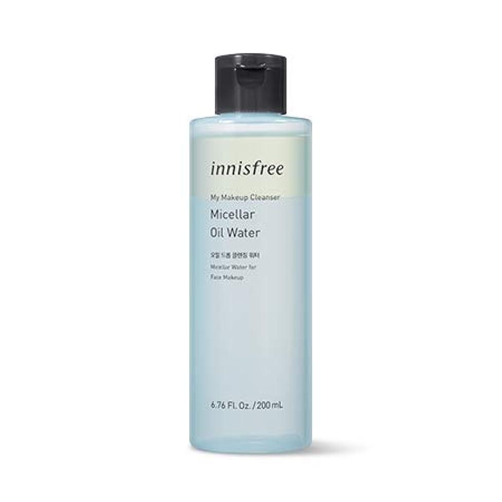 最少配管アダルト【innisfree】マイメイククレンザー - ミシェルとオイルウォーター200mL My Makeup Cleanser - Micellar Oil Water