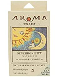 アロマ香 シンクロニシティ 16粒(コーンタイプインセンス 1粒の燃焼時間約20分 フローラル系ムスクの香り)