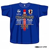Jリーグエンタープライズ 予約 日本代表 AFCアジアカップ2011優勝記念 Tシャツ ブルー M