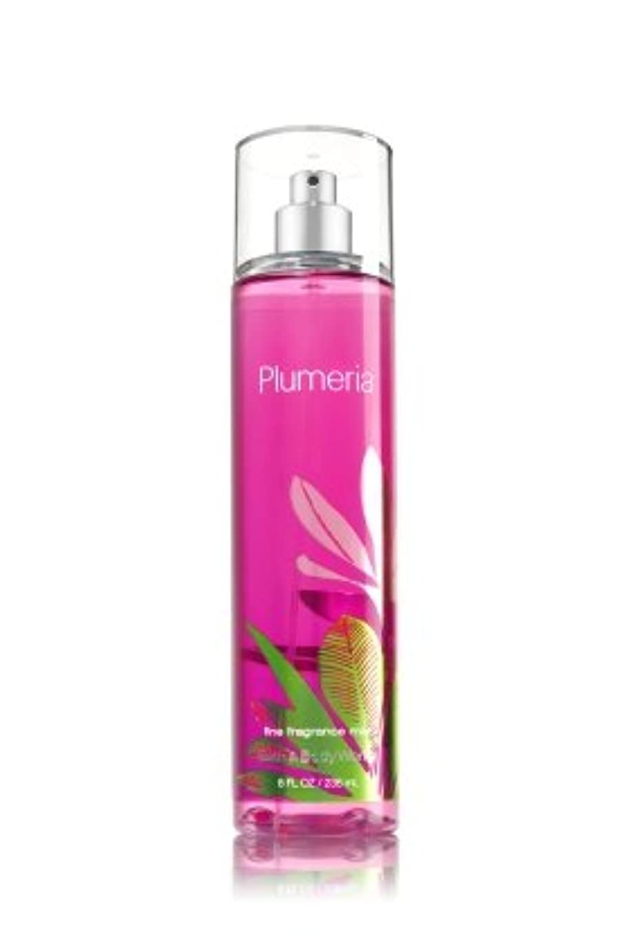 媒染剤有限煙【Bath&Body Works/バス&ボディワークス】 ファインフレグランスミスト プルメリア Fine Fragrance Mist Plumeria 8oz (236ml) [並行輸入品]