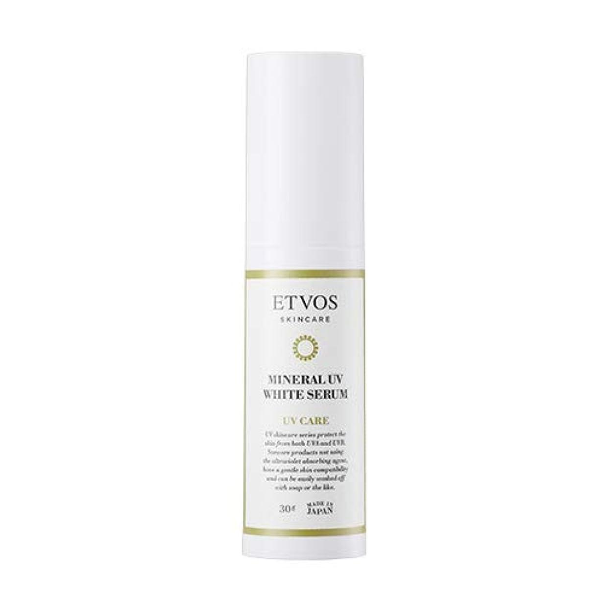 インペリアル影響を受けやすいです登録するETVOS(エトヴォス) 朝用美白美容液 ミネラルUVホワイトセラム SPF35/PA+++ 30g トラネキサム酸(医薬部外品)